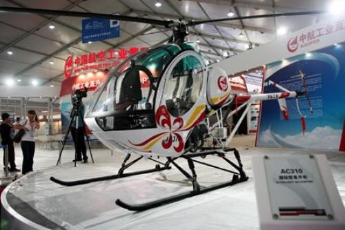 AviCopter AC310 AC310