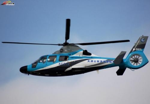 AviCopter AC312 AC312