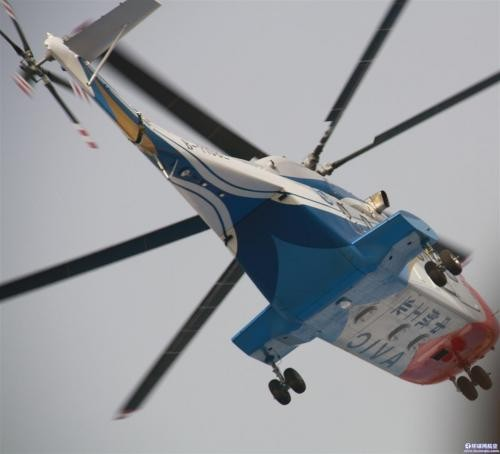AviCopter AC313 AC313